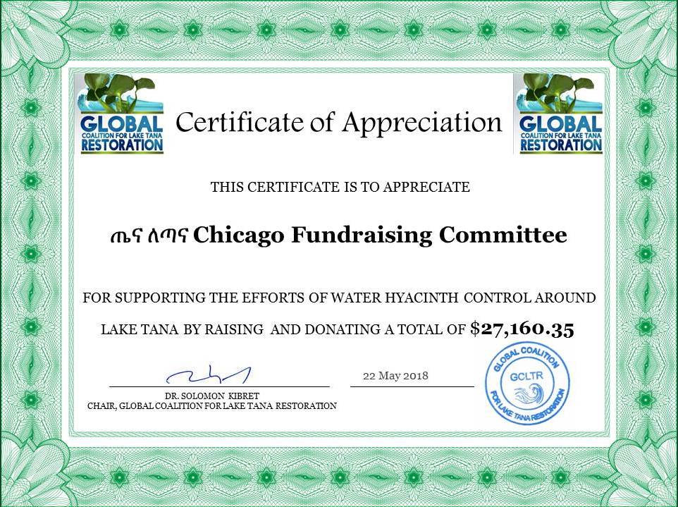 Certificate Of Appreciation Chicago Fundraising
